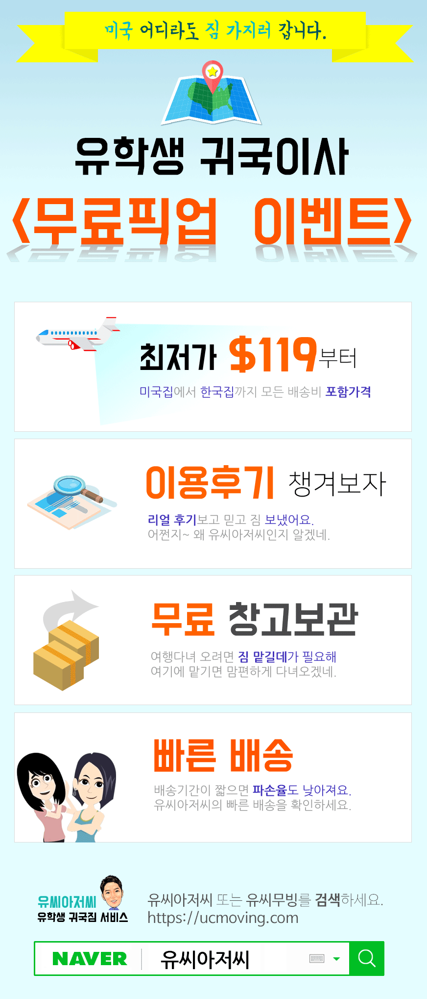 http://www.hankookin.us/./files/attach/images/2845/084/684/48a30d9024aebdc8ca5c39aece32be31.png