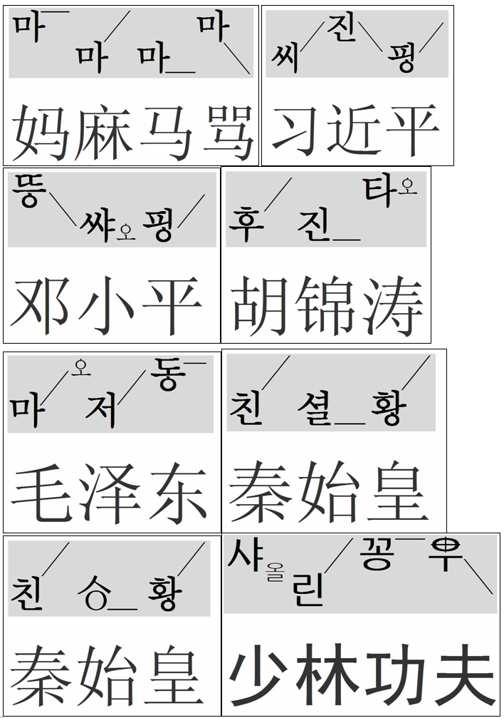 PicFor한sites.PNG