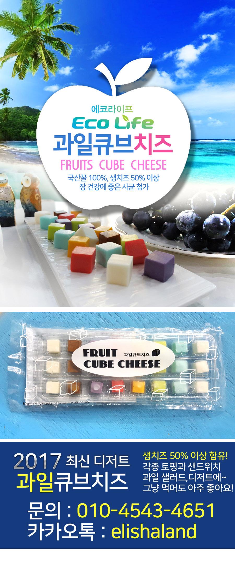 큐브치즈 카톡방용 - 김영훈 버전 복사본.jpg