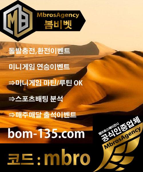 W4_bom-1.jpg
