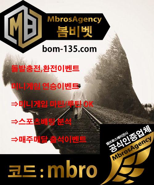 W4_bom-5.jpg