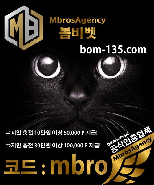 W4_bom-4.jpg