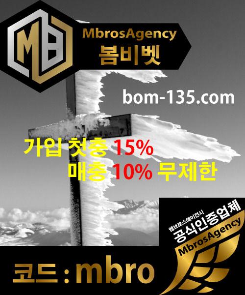 W4_bom-3.jpg
