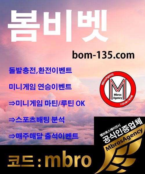 W8_bom-3.jpg