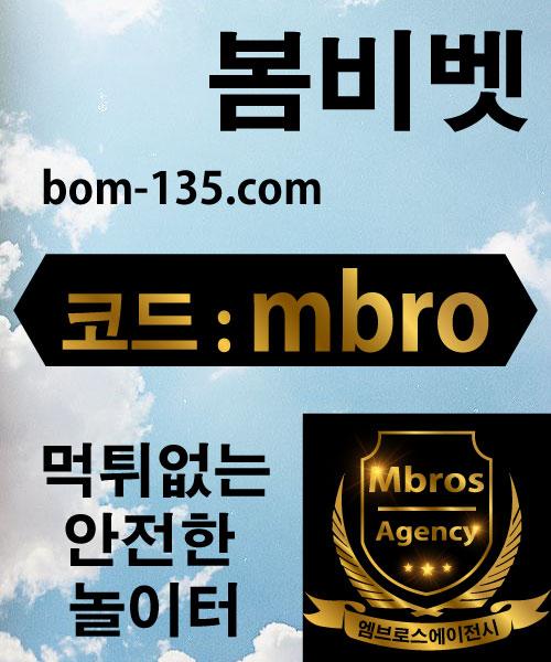 W8_bom-5.jpg