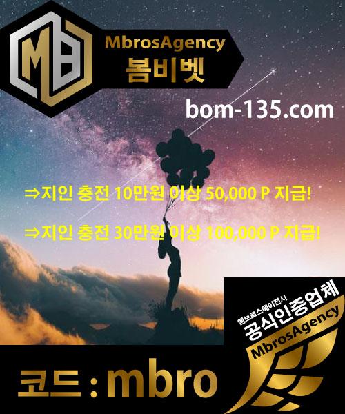 W6_bom-4.jpg