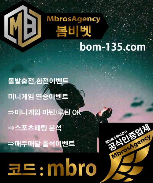 W6_bom-5.jpg